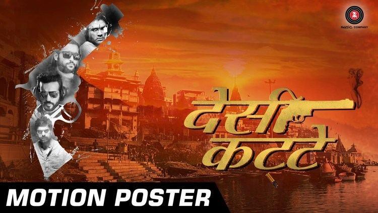 Desi Kattey Motion Poster Suniel Shetty Ashutosh Rana Sasha Agha