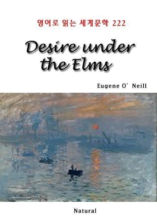 Desire Under the Elms t3gstaticcomimagesqtbnANd9GcSVGDfJZctyuuDTl