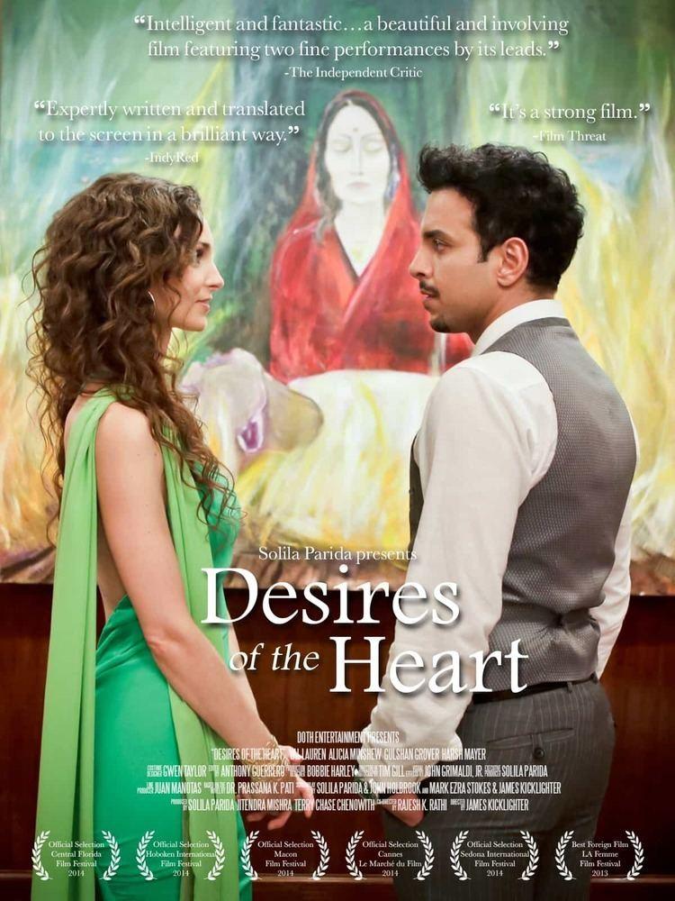Desires of the Heart (2013 film) Desires of the Heart James Kicklighter