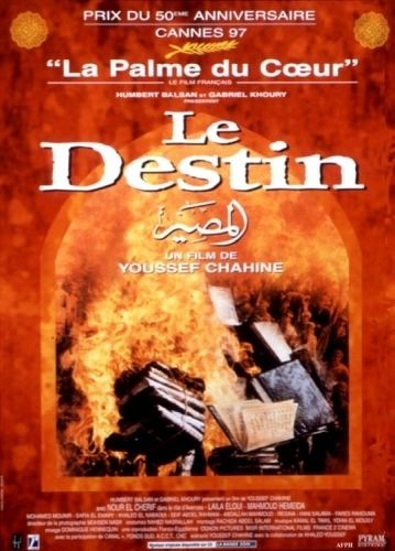 Destiny (1997 film) Africin
