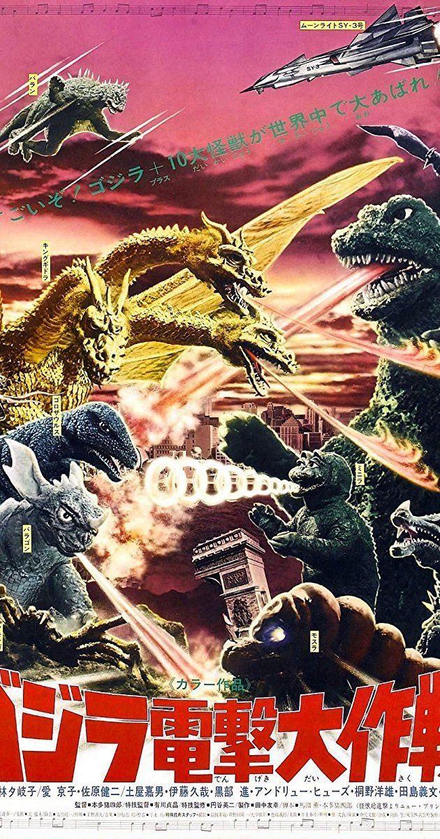 Destroy All Monsters Destroy All Monsters 1968 IMDb