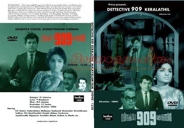 Detective 909 Keralathil Detective 909 Keralathil 1970 909