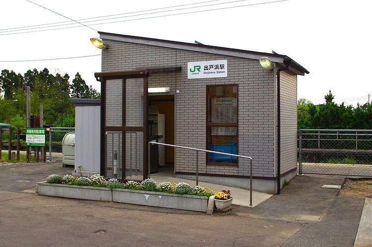 Detohama Station
