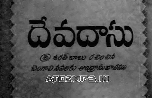 Devadasu (1953 film) Devadasu 1953 Telugu Mp3 Songs Free Download AtoZmp3