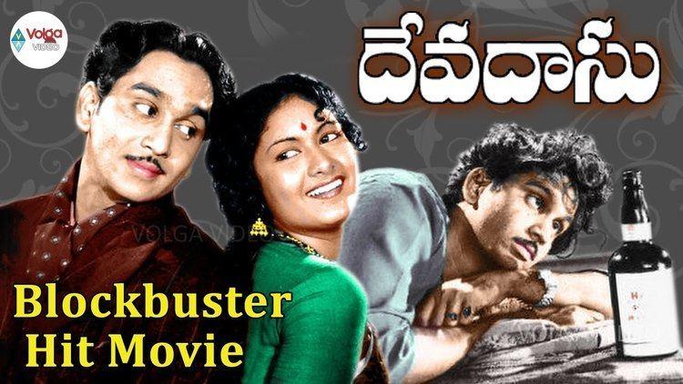 Devadasu (1953 film) httpsiytimgcomviTRP4PLwwPwmaxresdefaultjpg