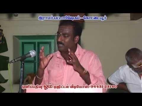 Devakottai Ramanathan Devakottai RamanathanMarvellous Speech Part1 Title Aanmigam10