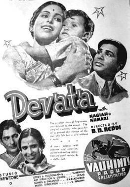 Devata (1941 film) movie poster