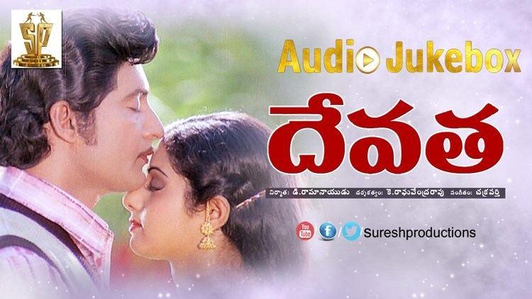 Devata (1982 film) Devatha 1982 Movie Full Songs ll Audio Jukebox ll Sobhan Babu