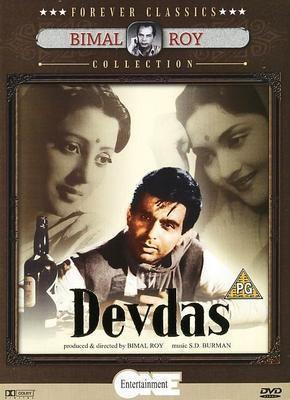 Devdas (1955 film) Devdas1955 ent one DVD