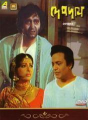 Devdas (1979 film) Devdas (1979 film)