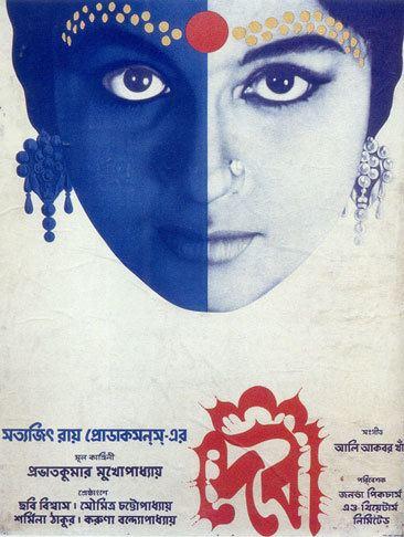 Devi (1960 film) 3bpblogspotcomrKgqsP35ZX8VXsVzZ8c6jIAAAAAAA