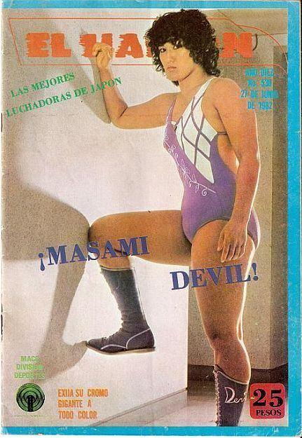 Devil Masami Japanese female wrestler Devil Masami Fav Wrestlers