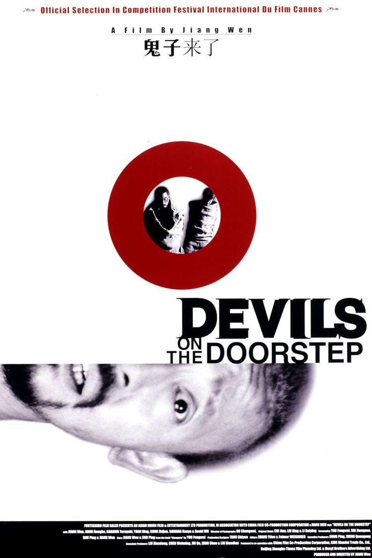 Devils on the Doorstep wwwgstaticcomtvthumbmovieposters79275p79275