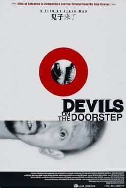 Devils on the Doorstep Devils on the Doorstep Wikipedia