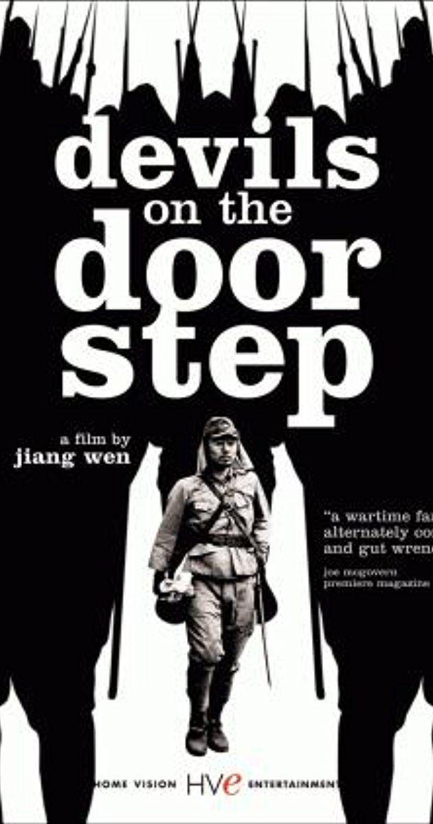 Devils on the Doorstep Guizi lai le 2000 IMDb