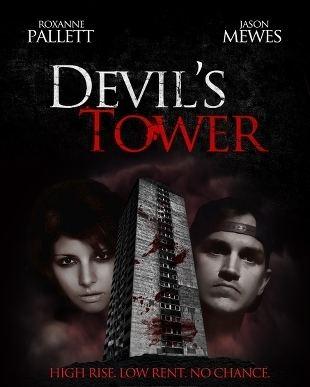 Devil's Tower (film) Pleasures of the Guilty Dead Devils Tower