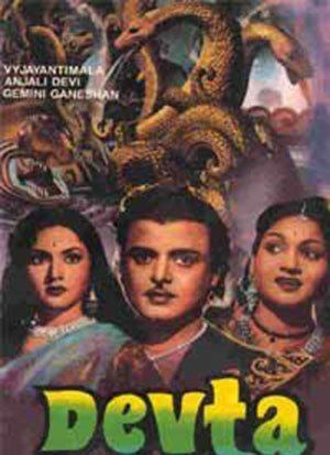 Jalim Teree Aankho Ne Lyrics Devta 1956