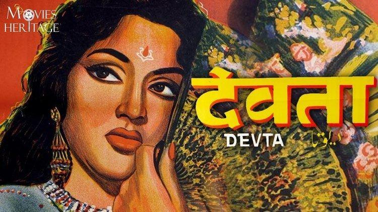 Devta 1956 Full Movie Vyjayanthimala Gemini Ganesan Hindi
