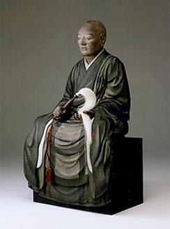 Dōgen Eihei Dgen Kigen 12001253 Eihei Kroku