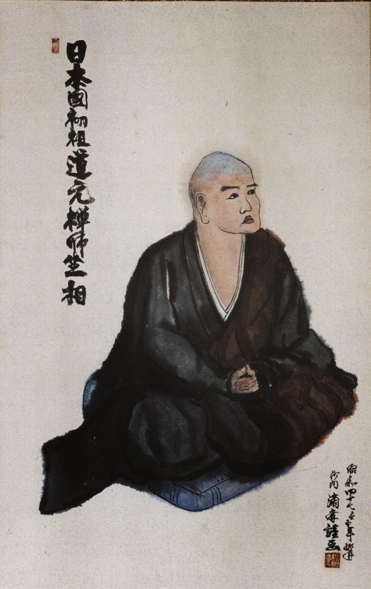 Dōgen 25 January Observance amp Celebration of Dgen Zenji39s birthday