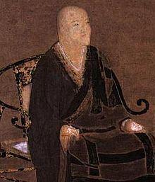 Dōgen Dgen Wikipedia