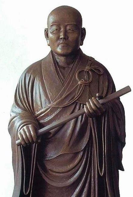 Dōgen Sansh dei Poems by Eihei Dogen