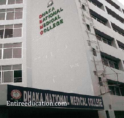 Dhaka National Medical College - Alchetron, the free social