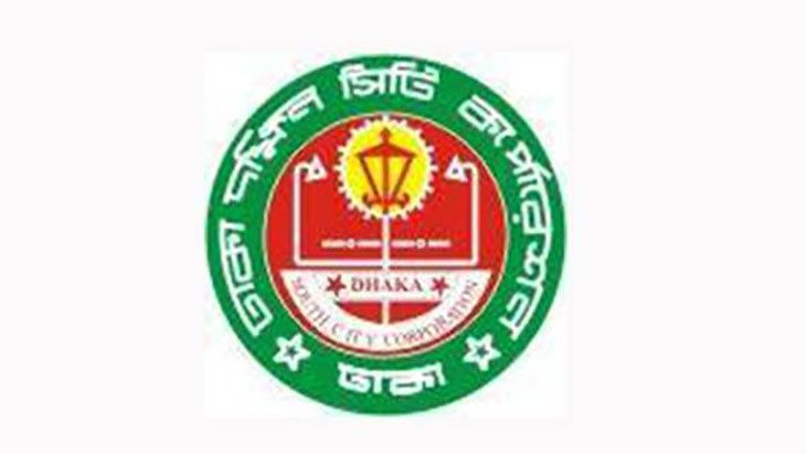 Dhaka South City Corporation wwwnirapadnewscomenglishwpcontentuploads201