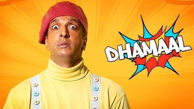 Dhamaal Comedy Scene Bike ki chaabi Bollywood Comedy Movies
