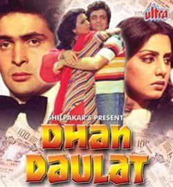 Dhan Daulat 1980 Hindi Movie Mp3 Song Free Download
