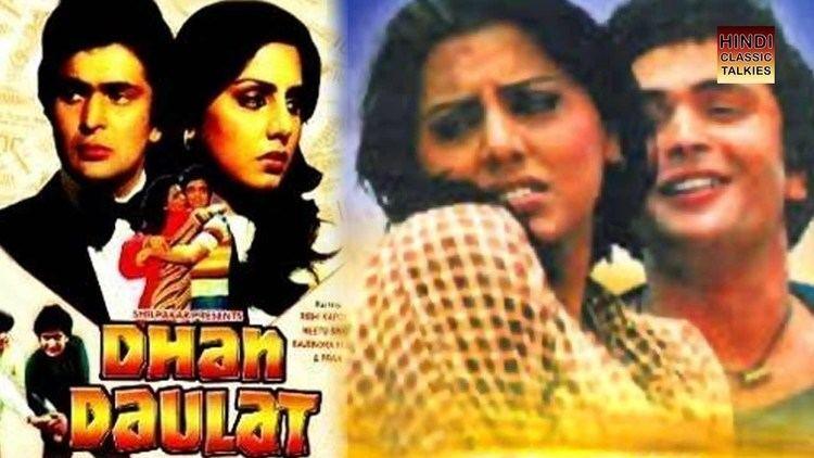 Dhan Daulat 1980 Full Length Hindi Movie Rishi Kapoor Neetu