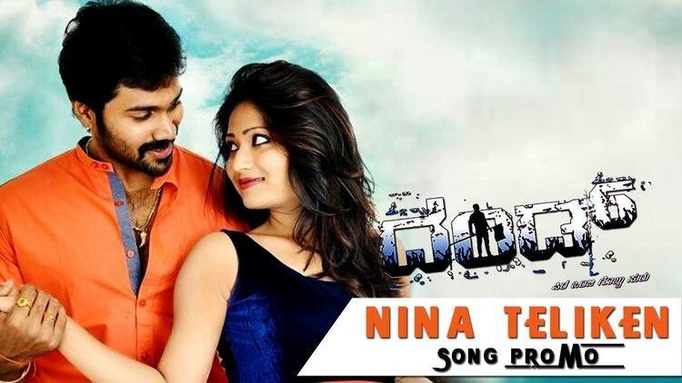 Dhand (film) Nina Teliken Sonu Nigam Song Dhand Tulu Movie Song Promo YouTube
