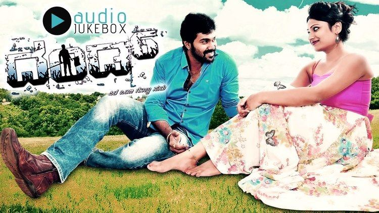 Dhand (film) New Tulu Movie 2015 Dhand Audio JukeBox Full Songs YouTube