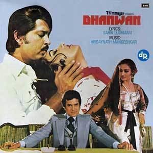 Dhanwan 1981 Mp3 Songs Free Download WebmusicIN