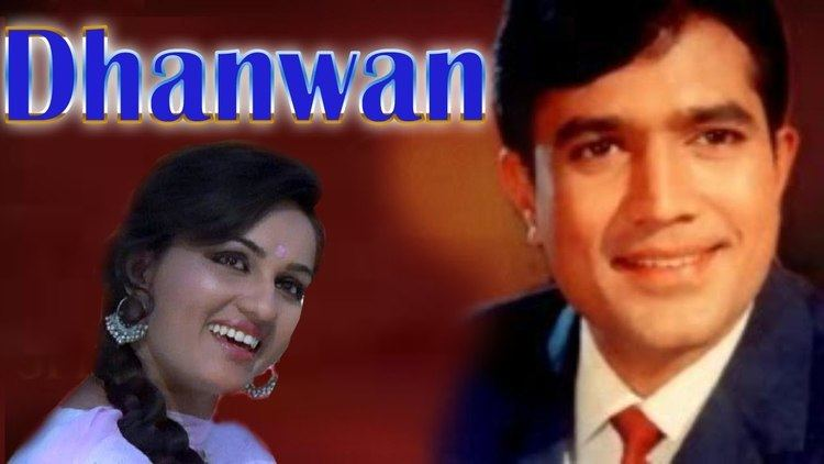 Dhanwan 1981 Old Hindi Movie Rajesh KhannaReena RoyRakesh