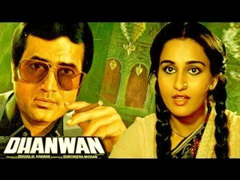 Dhanwan 1981 Hindi Full Length Movie Rajesh Khanna Reena Roy