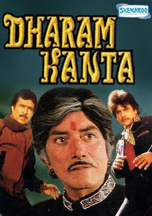 Dharam Kanta Movie Showtimes Review Trailer Posters News