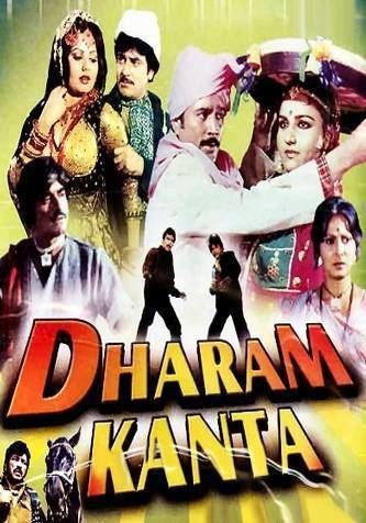 Dharam Kanta Movie on Sony SAB Dharam Kanta Movie Schedule Songs