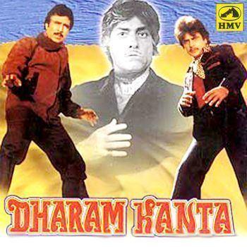 Dharam Kanta 1982 Naushad Listen to Dharam Kanta songsmusic