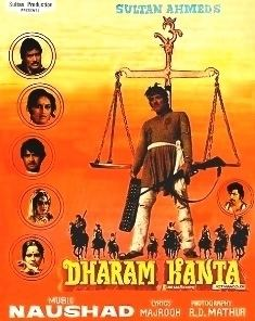 Dharam Kanta Wikipedia