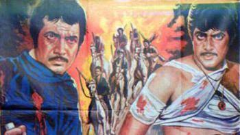 Dharam Kanta 1982 BollywoodMDB