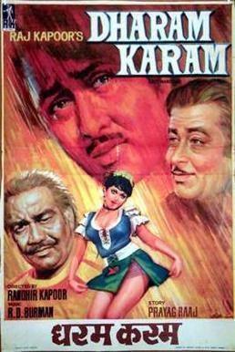Dharam Karam Wikipedia