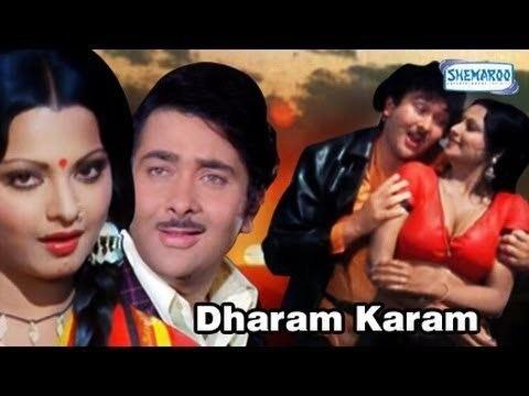 Dharam Karam Part 1 Of 16 Raj Kapoor Randhir Kapoor Rekha