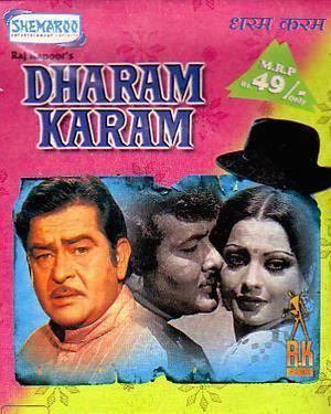 Buy Hindi Movie DHARAM KARAM VCD