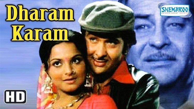 Dharam Karam HD Raj Kapoor Randhir Kapoor Rekha Old Hindi