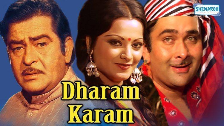 Dharam Karam Raj Kapoor Randhir Kapoor and Rekha Hindi Full