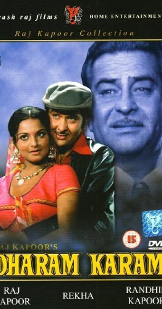 Dharam Karam 1975 IMDb
