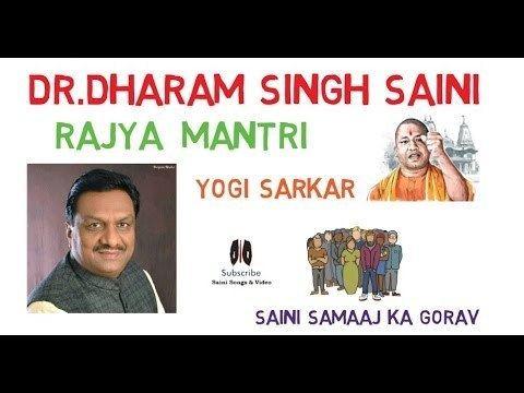 Dharam Singh Saini DHARAM SINGH SAINI MANTRI UTTAR PRADESH GOVERNMENTBJP 2017