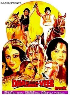 Dharam Veer film Wikipedia