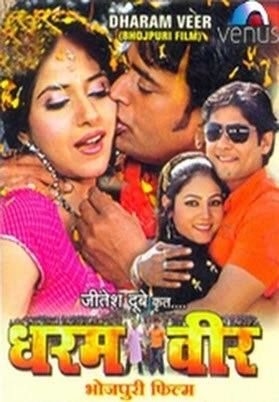 Indian films and posters from 1930 film Dharamveer1977
